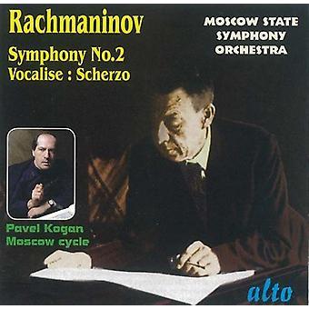 R. Rachmaninov - Rachmaninov: Symphony No. 2; Vocalise; Scherzo [CD] USA import