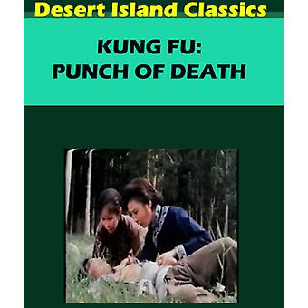 Kung Fu Punch of Death [DVD] USA import