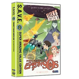 Progetto Blue Earth Sos: Importazione completa cofanetto [DVD] Stati Uniti d'America