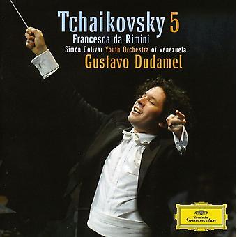 P.I. Tchaikovsky - Tchaikovsky: Symphony No. 5 [CD] USA import