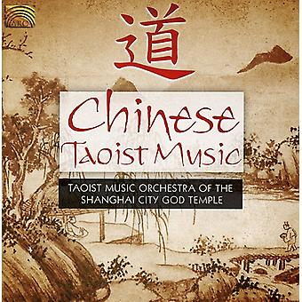 Orchestra of the Shanghai City God Temple - Chinese Taoist Music [CD] USA import