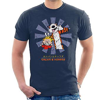 Calvin And Hobbes Retro Japanese Men's T-Shirt