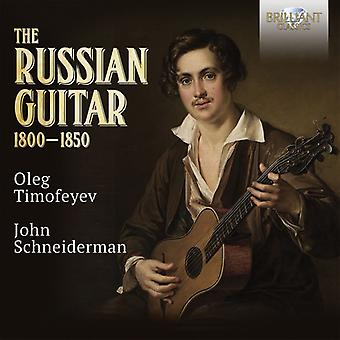 Timofeyev, Oleg / Schniederman, John - Russian Guitar [CD] USA import