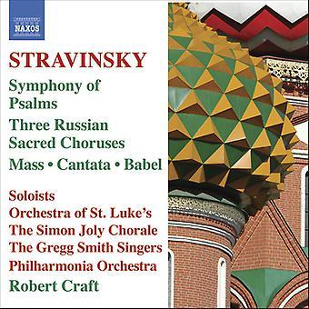 I. Stravinsky - Stravinsky: Symphonie de Psaumes [CD] USA import
