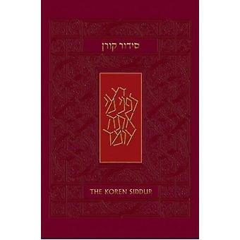 Sacks Siddur Nusah Sepharad by Jonathan Sacks - 9789653013117 Book