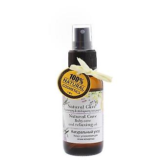 100% Natural Baby Care and Relaxing Oil with natural extracts. 50ml.