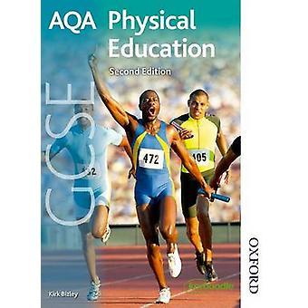 آقا الشهادة الثانوية العامة التربية البدنية (الطبعة الثانية المنقحة) قبل