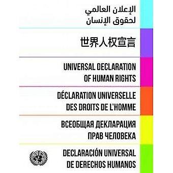 Universele verklaring van de rechten van de mens: waardigheid en rechtvaardigheid voor iedereen: 2016