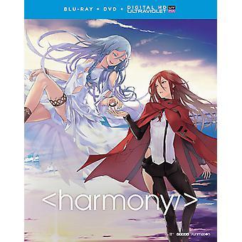 Itoh di progetto: Importazione di armonia [Blu-ray] USA