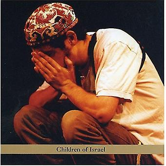 Daniel Zamir - Children of Israel [CD] USA import