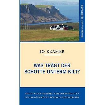 いた trgt der Schotte トゥルム ・ カルチャー センター Krmer ・ ジョーによってキルト