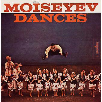 Moiseyev Dance Ensemble - Moiseyev Dance Ensemble: Vol. 2-Moiseyev danse [CD] USA import