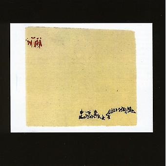Davis Redford triade - mystiske sti nummer 80 seks [CD] USA importen