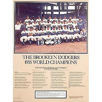 Печать плаката Бруклин Доджерс 1955 (18 x 24)
