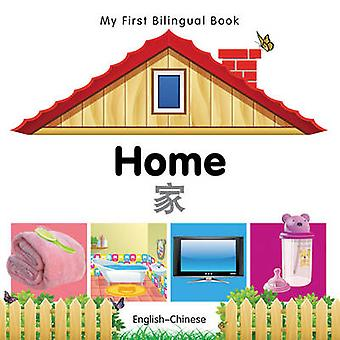 My First Bilingual Book - Home by Milet Publishing - 9781840596427 Bo