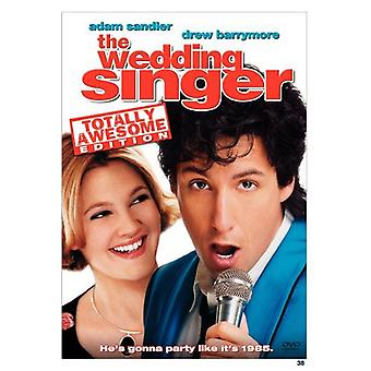 Wedding Singer [DVD] USA import