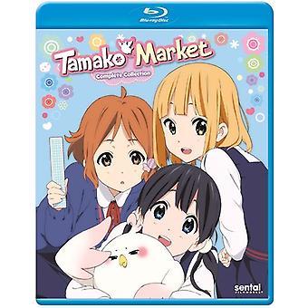 Tamako Market [Blu-ray] USA import