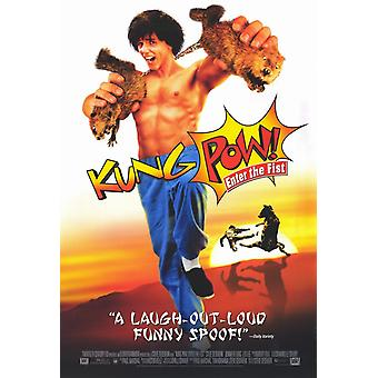 Kung-Pow Enter the Fist Movie Poster (11 x 17)