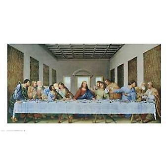 Печать плаката вечеря Леонардо да Винчи (24 x 15)