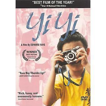 Yi Yi (eine eins und zwei)-Film-Plakat-Druck (27 x 40)