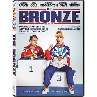 Bronze [DVD] USA import