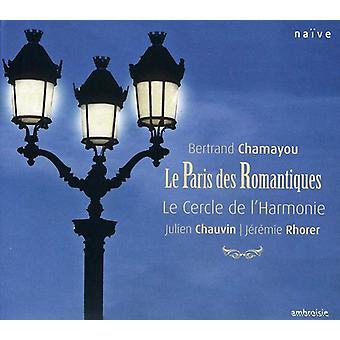Reber/Berlioz/Liszt - Le Paris Des Romantiques [CD] USA import