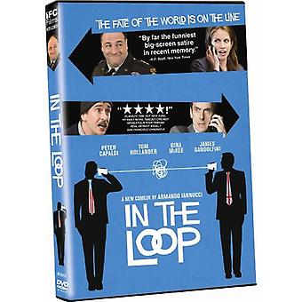 In the Loop [DVD] USA import