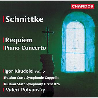 A. Schnittke - Schnittke : Concerto pour Piano ; Import USA Requiem [CD]