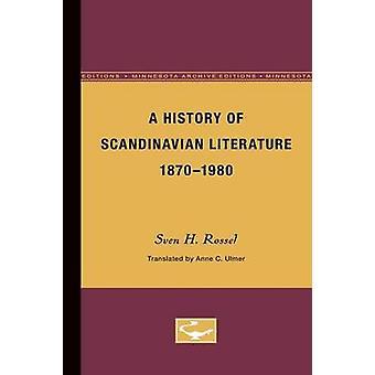北欧文学 rossel 等法院・ スヴェンによって 18701980 の歴史