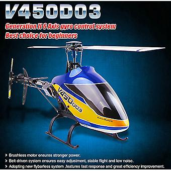 V450D03, 6 ch Devo 7 flybarless 2, 4Ghz RTF