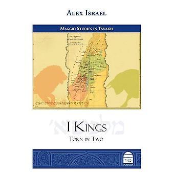 I Kings (Studies in Tanakh)