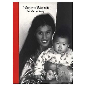 Kvinnor i Mongoliet