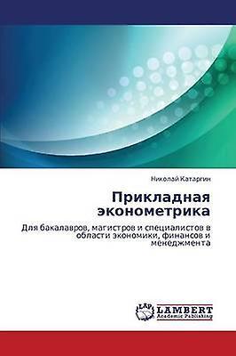 Prikladnaya Ekonometrika by Katargin Nikolay