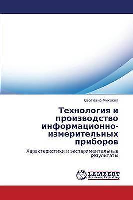Tekhnologiya I Proizvodstvo InformatsionnoIzmeritelnykh Priborv by Mikaeva Svetlana