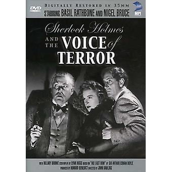 Sherlock Holmes: Voice of Terror [DVD] USA import