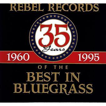 Rebel Records - 35th Anniversary [CD] USA import