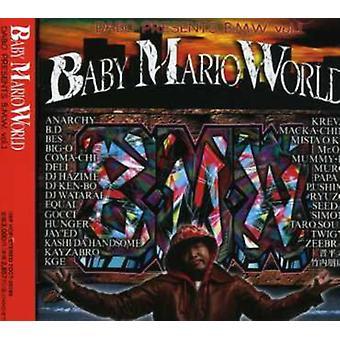 Dabo - Dabo [CD] USA importerer