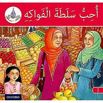 Arabiska Club läsarna: Arabiska Club läsare Red en - fruktsallad (arabiska Club rosa läsare)