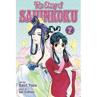 The Story of Saiunkoku - Volume 7 by Sai Yukino - Kairi Yura - 978142