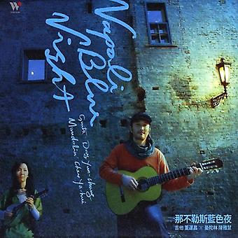 Dong Yun-Chung & Chen Ya-Hui - Napoli Blue Night [CD] USA import