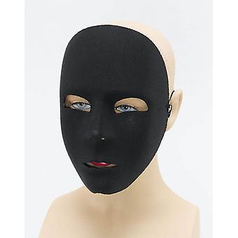 プレーン黒フェイス マスク。
