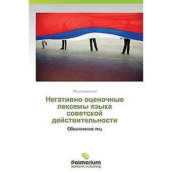 Negativno Otsenochnye Leksemy Yazyka Sovetskoy Deystvitelnosti by Chervinskiy Pyetr