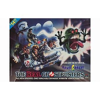 The Real Ghostbusters Film-Poster (17 x 11)