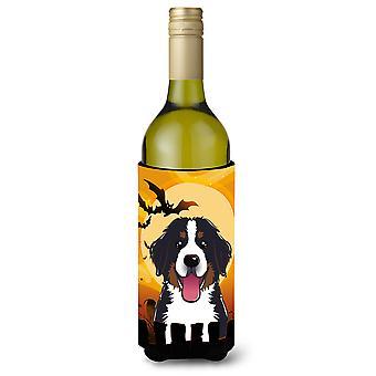Горы Берниз Хэллоуин собаки бутылка вина напиток изолятор Hugger