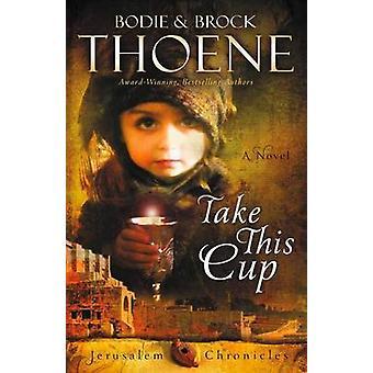 Thoene ・ ボディーとブロックでこのカップを取る