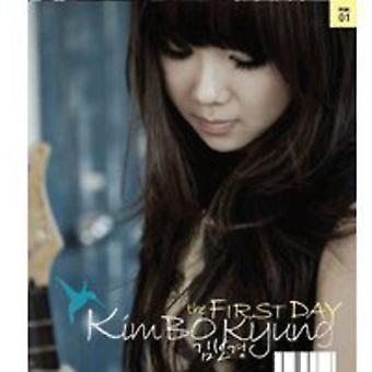 Kim Bo Kyung - erster Tag [CD] USA import