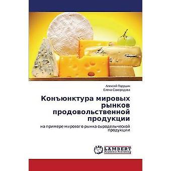 Konyunktura mirovykh rynkov prodovolstvennoy produktsii by Parushin Aleksey