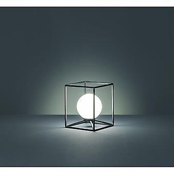 Trio Lighting Gabbia Modern Black Matt Metal Table Lamp