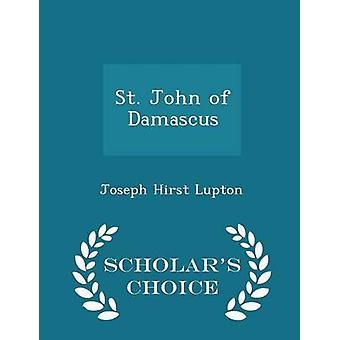 سانت جون من دمشق العلماء الطبعة اختيار طريق لوتون & هيرست جوزيف