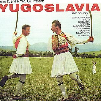 Tonio K. - Jugoslavien [CD] USA import